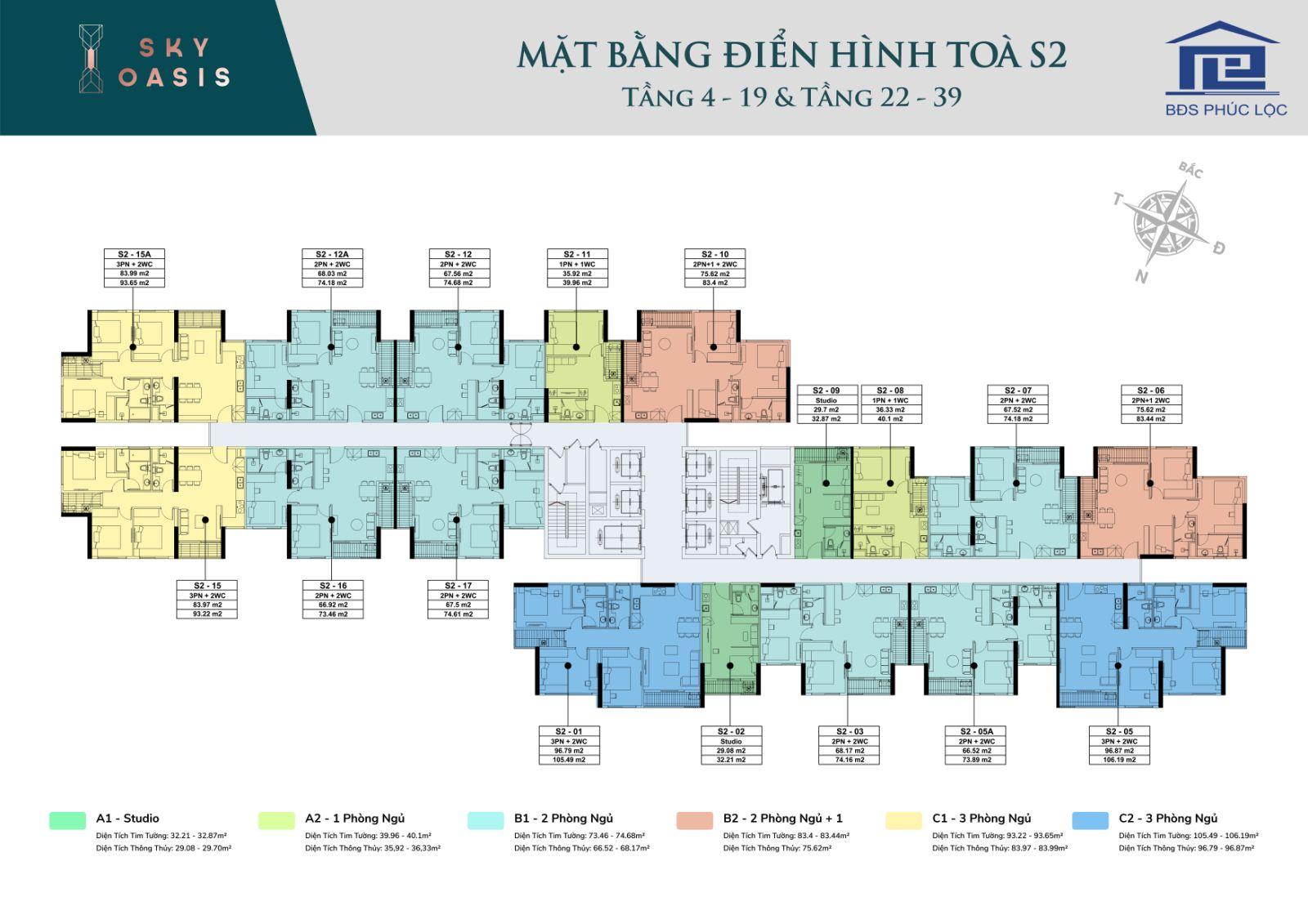mat-bang-dien-hinh-s2-sky-oasis